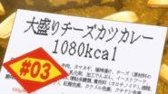 Image new-game-20638-episode-11-season-1.jpg