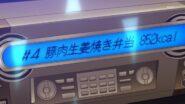 Image new-game-20639-episode-12-season-1.jpg