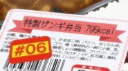Image new-game-20641-episode-11-season-2.jpg